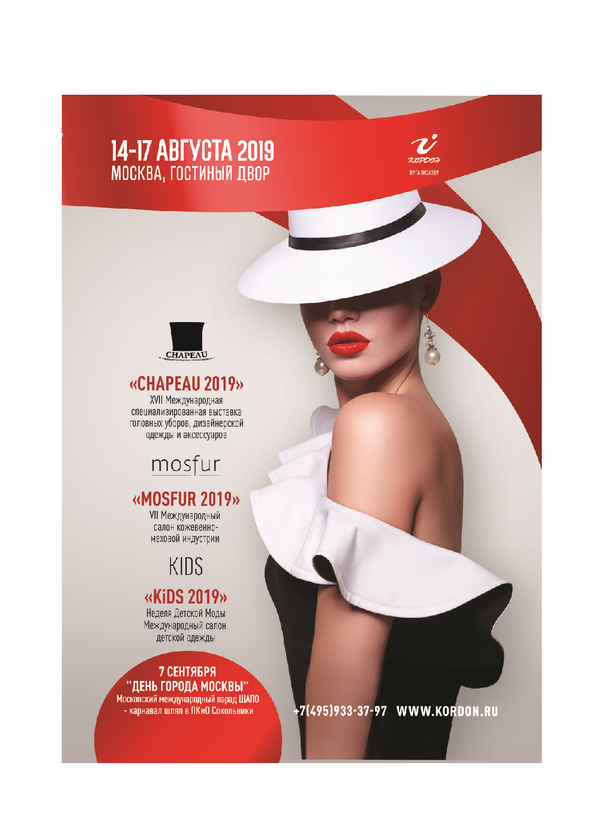 17th International Exhibition of Headwear, Clothing, Raw Materials and Accessories by CHAPEAU