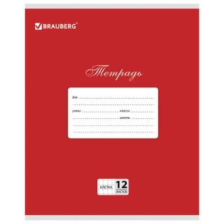 Notebook 12 sheets BRAUBERG CLASSIC, cage, cardboard cover, RED
