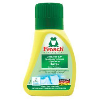 Pre-treatment of spots 75 ml FROSCH (Germany)