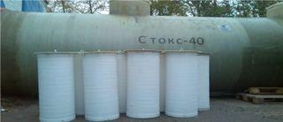 Equipment of TM