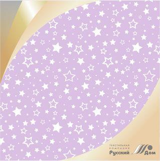 Flannel 555 Stars