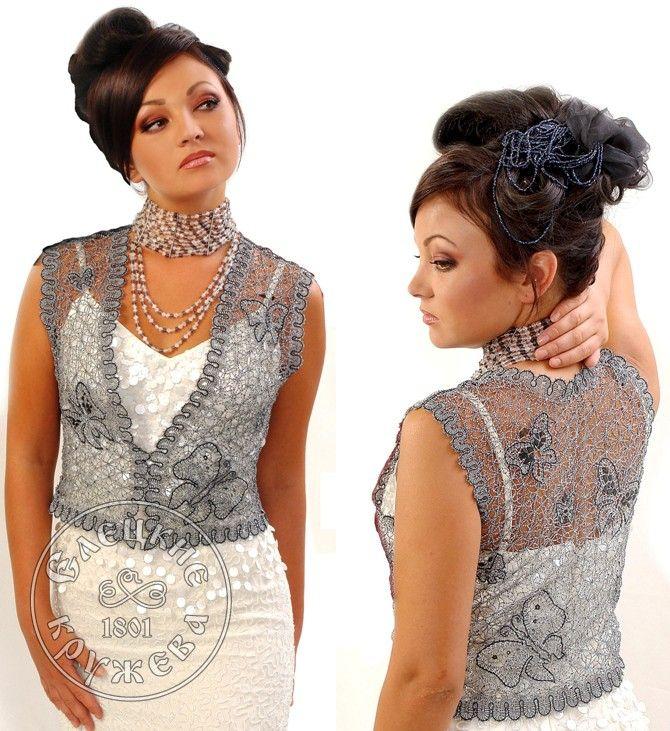 Yelets lace / Women's lace vest С1768