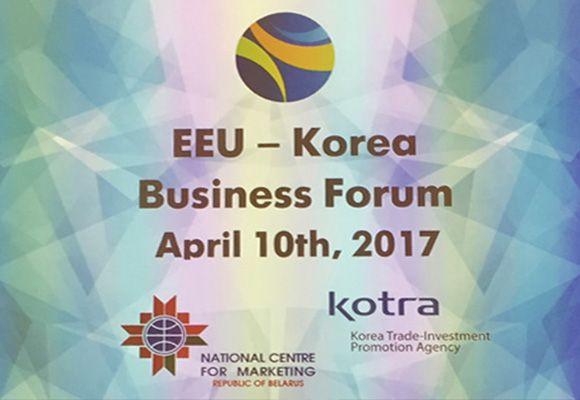 Анна Нестерова представила российский бизнес на Деловом Форуме «ЕАЭС-Корея»
