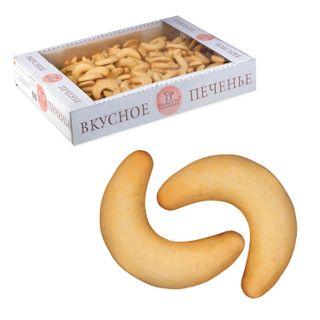 BISCOTTI / Cookies