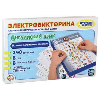 Game board Electrovictorina