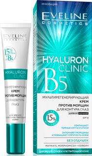 Multiregularity anti-wrinkle cream for the eye contour series hyaluron clinic b5, Eveline, 20 ml
