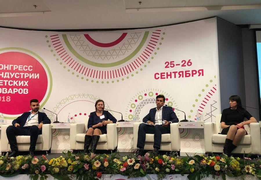 Global Rus Trade принял участие в Конгрессе индустрии детских товаров