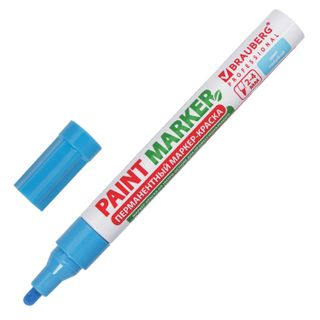 Marker-paint lacquer 4 mm, BLUE, WITHOUT XYLENE (unscented), aluminum, BRAUBERG PROFESSIONAL