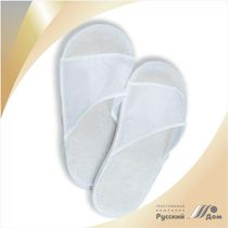 Slippers spunbond Standard