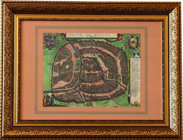 """Arbet Mramor / Map """"Moscow, the capital city of the whole White Russia"""", Cologne, 1610 in a baguette - a replica"""