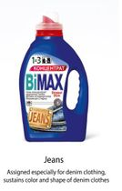 "Gel for washing ""BiMax"""