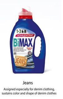 "Gel for washing ""BiMax"""