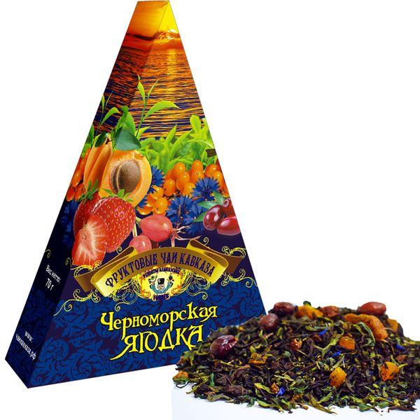 "Fruit teas of Abkhazia / ""Black Sea berry"", 70 gr"