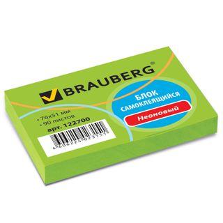 Unit self-adhesive (stickers), BRAUBERG, NEON, 76х51 mm, 90 sheets, green