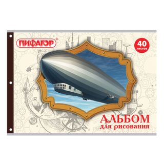 Album for drawing A4 40 sheets, staple, cover of offset, PIFAGOR, 205 x290 mm,