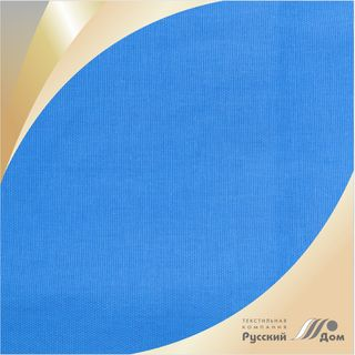 Matting No. 2 blue