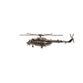 The model Mi-171 1:175 - view 4