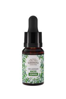 Oil of cumin SIBERINA