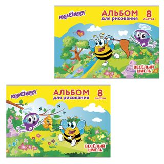Sketchbook, A4, 8 sheets, staple, cover the cardboard with coloring, INLANDIA, 200х283 mm,