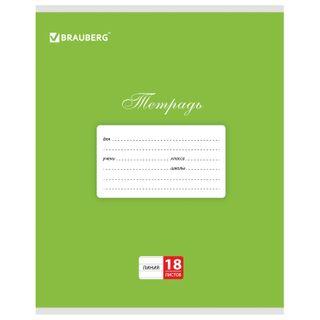 Notebook 18 sheets BRAUBERG CLASSIC, line, cardboard cover, GREEN