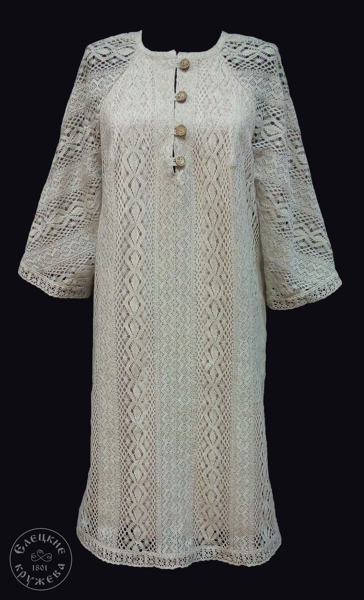 Yelets lace / Women's lace dress С2221