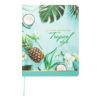 Diary 1-11 class 48 sheets, cover leather (light), foil, BRAUBERG,