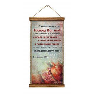 Universal / Wall-mounted elongated scroll