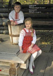 Dress children's