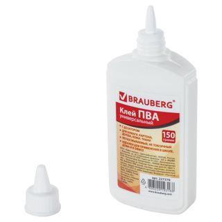 PVA glue BRAUBERG (paper, cardboard, wood), 150 g