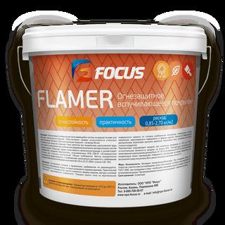 FIRE EXTINGUISHING PAINT FOCUS FLAMER