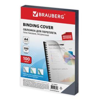 Plastic covers for binding, A4, SET 100 pcs., 200 microns, transparent, BRAUBERG