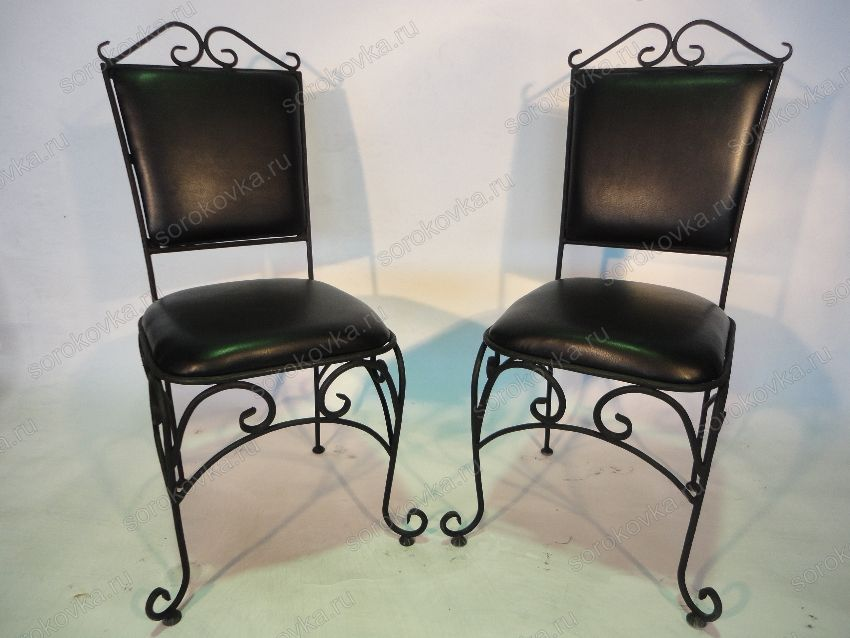 CHAIR STORE