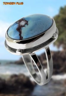 Silver 925 ring with maykainsky turquoise