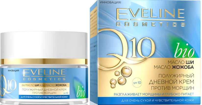 Semi-rich day cream anti-wrinkle series coenzyme q10, Nivea, 50 ml
