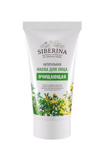 "Facial mask ""Cleansing"" SIBERINA"