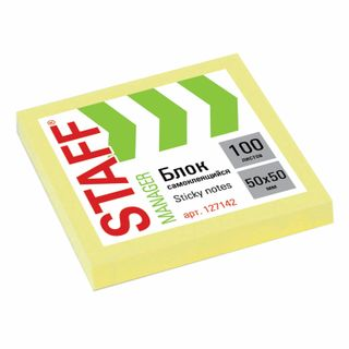 Unit self-adhesive (stickers) STAFF, 50x50 mm, 100 sheets, yellow