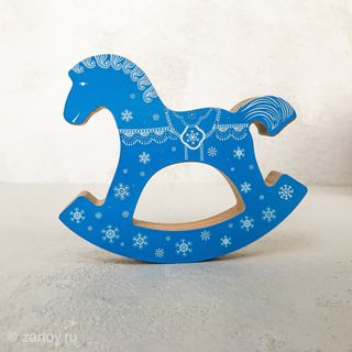 Konik rocking blue Christmas