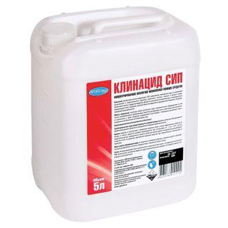 Detergent for SIP stations, 5 l, KLINACID SIP, acidic, concentrate
