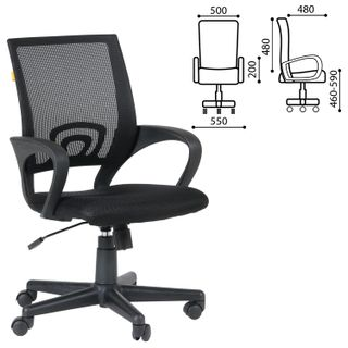 Armchair CH 696, with armrests, black