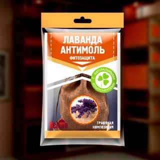 Selena Antimol-Phyto-protection against moths pouch 12 g.