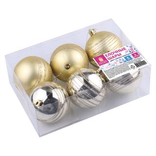 Golden fairy tale / Christmas tree balls with a pattern SET of 6 pieces, plastic, 8 cm, LIGHT GOLD, 3 glossy, 3 matte
