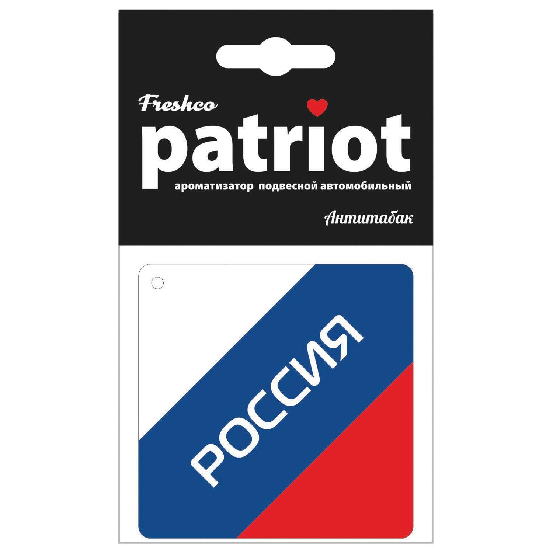 "AZARD / Car air freshener suspended cardboard ""Patriot Russia flag"", aroma ""Antitabak"""