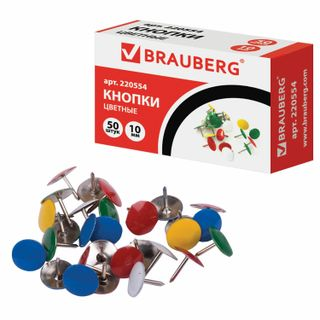 Stationery BRAUBERG, metallic, colored, 10 mm, 50 pieces in a carton