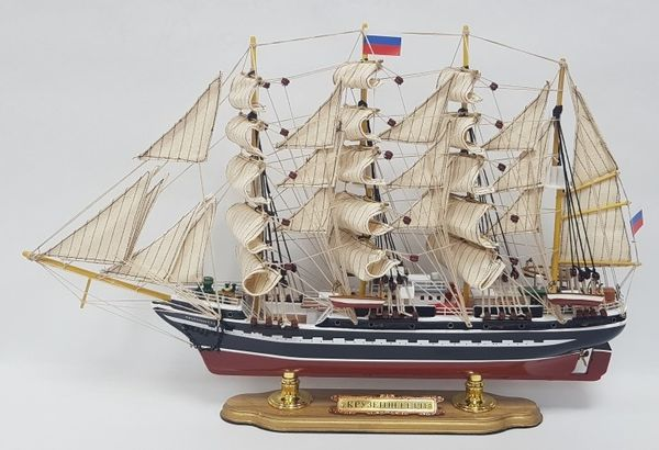 "Model of the Russian sailing ship ""Kruzenshtern"" 52cm"