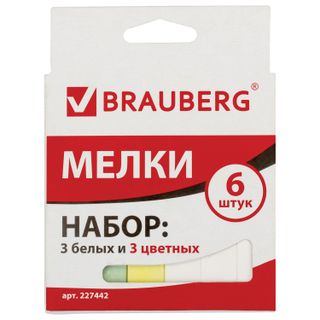 Mel BRAUBERG, set of 6 PCs (3 white and 3 colored), square