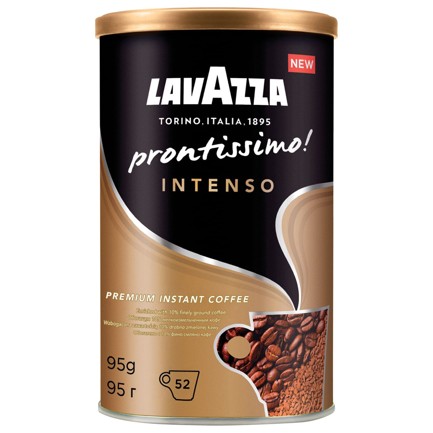 """LAVAZZA / Ground coffee in instant """"Prontissimo Intenso"""" freeze-dried, tin can 95 g"""