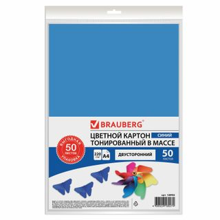Cardboard A4 colored TINTED, 50 sheets, BLUE tape 220 g/m2, BRAUBERG, 210x297 mm