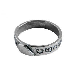 Ring 70117