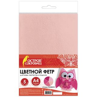 Colored felt for creativity, A4, TREASURE ISLAND, 5 sheets, 5 colors, 2 mm thick, shades of pink