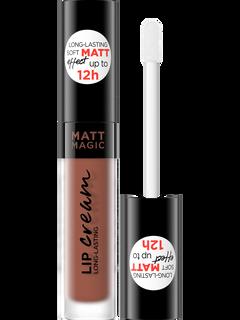Liquid matte lipstick No. 13 series magic matt lip cream, gloss, 4.5 ml